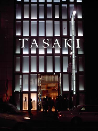 【画像】ポラデジ izone 550で撮影した銀座TASAKI